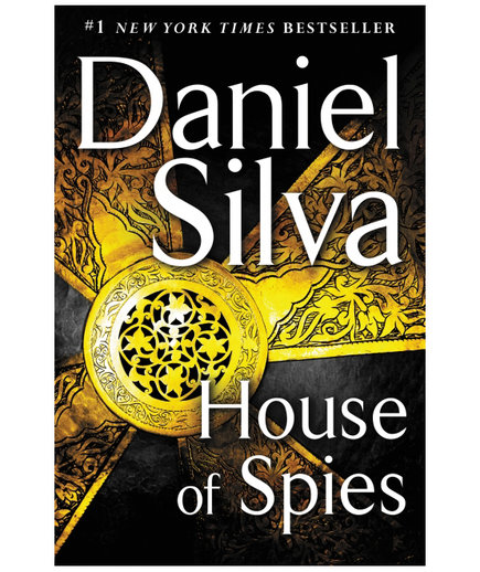 House of Spies, by Daniel Silva