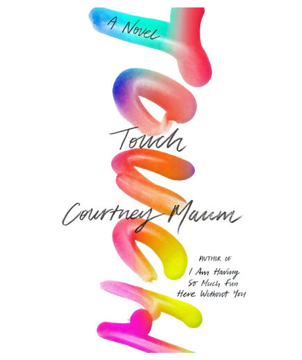 Emma Roberts: Touch, Courtney Maum