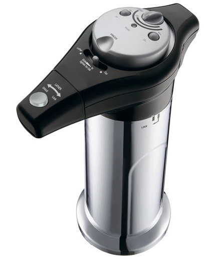 Heated Shaving Cream Dispenser