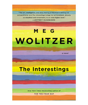 interestings-meg-wolitzer