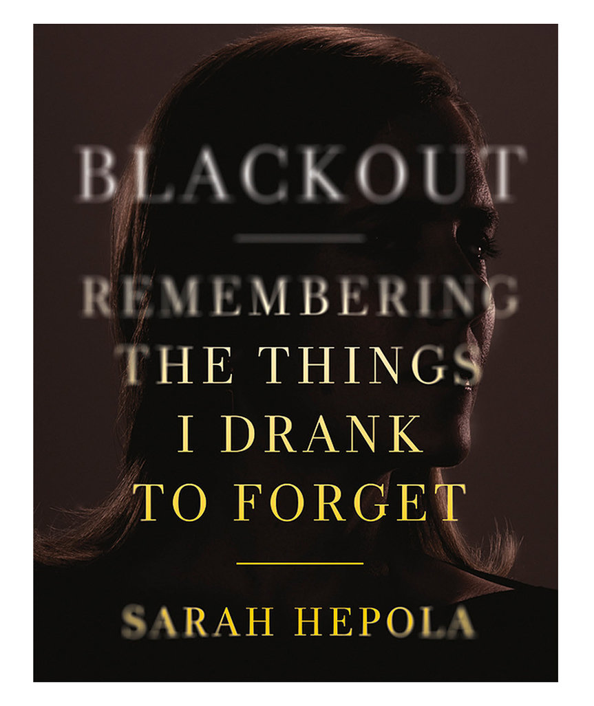 blackout-sarah-hepola